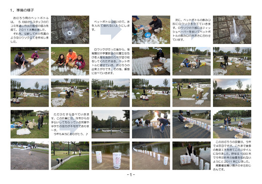 2012-fantasy report_03.jpg